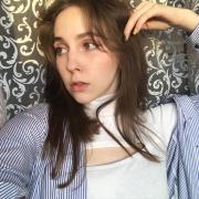 Проведение промо-акций в Астрахани, Алексанадра, 20 лет