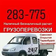 Цена укладки тротуарной плитки в Астрахани, Переезды, 30 лет