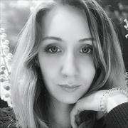 Доставка еды из ресторанов - Кузнецкий Мост, Екатерина, 29 лет