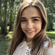 Аквагрим, Елена, 28 лет