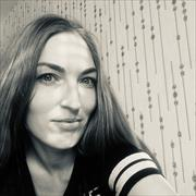 Услуги курьеров в Хабаровске, Наталья, 37 лет
