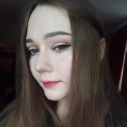 Обучение имиджелогии в Новосибирске, Светлана, 21 год