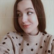 Обучение фотосъёмке в Владивостоке, Екатерина, 20 лет