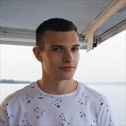 Создать мобильное приложение для сайта, Артем, 21 год