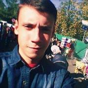 Доставка романтического ужина на дом в Электрогорске, Александр, 21 год