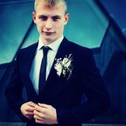 Стоимость юридических услуг в Ярославле, Александр, 24 года