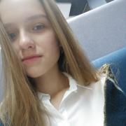 Постер по фотографии в Томске, Валерия, 20 лет