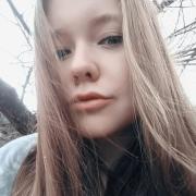 Уборка офисов в Саратове, Анастасия, 21 год