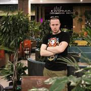 Садовники, Александр, 29 лет