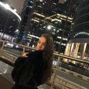 Услуги репетиторов в Твери, Дарья, 24 года