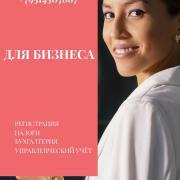 Репетитор ораторского мастерства в Челябинске, Галина, 31 год