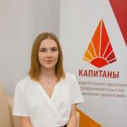 Организация свадеб в Томске, Екатерина, 19 лет