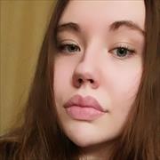 Уборка после ремонта в Ярославле, Карина, 20 лет