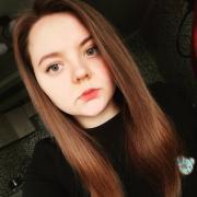 Заказать оформление зала в Тюмени, Галина, 21 год