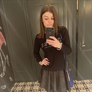 Доставка на дом сахар мешок - Тургеневская, Ольга, 31 год