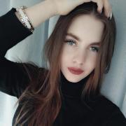 Услуги кейтеринга в Хабаровске, Кристина, 20 лет