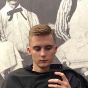 Ремонт проекторов в Воронеже, Иван, 22 года