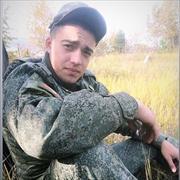 Юристы по трудовым спорам в Хабаровске, Виктор, 21 год