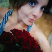 Юридические услуги в Волгограде, Екатерина, 32 года