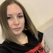 Адвокаты в Красноармейске, Ева, 29 лет