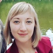 Разовый курьер в Новосибирске, Диана, 25 лет