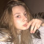 Дарья Иванова, г. Астрахань