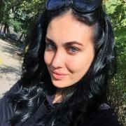 Установка спутниковых антенн в Новосибирске, Наталия, 25 лет
