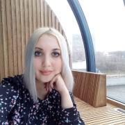 Юристы по трудовым спорам в Оренбурге, Наталья, 40 лет