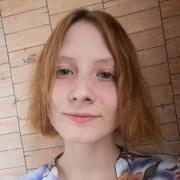 Раздача печатных, рекламных материалов в Астрахани, Ольга, 20 лет