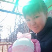 Парикмахеры в Хабаровске, Екатерина, 27 лет