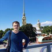 Замена динамика iPhone X, Александр, 34 года