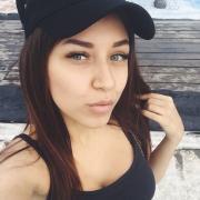 Сопровождение сделок в Челябинске, Юлия, 23 года