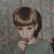 Услуги гувернантки в Ярославле, Иван, 21 год