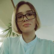 Доставка подарков в Ульяновске, Кристина, 22 года