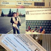 Юридическая консультация в Барнауле, Наталья, 36 лет