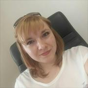 Стоимость доверенности у нотариуса, Ирина, 33 года
