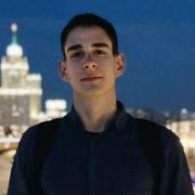 Репетиторы по КуМиру, Семен, 23 года