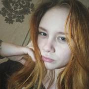 Таможенные юристы в Ярославле, Екатерина, 20 лет