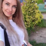 Французский массаж лица, Мария, 32 года