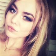 Организация шоу-программ в Барнауле, Анна, 26 лет