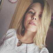 Уборка территории в Волгограде, Елизавета, 19 лет