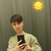Биозавивка волос, Светлана, 36 лет
