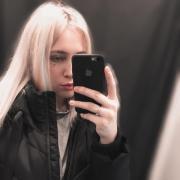 Уборка офисов в Ульяновске, Ольга, 20 лет
