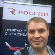 Сварочные работы в Красноярске, Алексей, 44 года