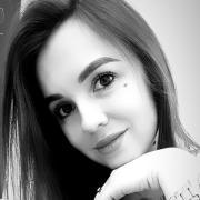 Образование и репетиторы в Ижевске, Анастасия, 27 лет