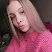 Услуги гувернантки в Оренбурге, Ксения, 20 лет