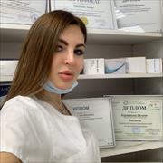 Косметолог онлайн, Оксана, 42 года
