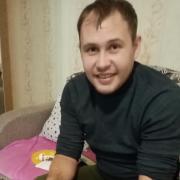 Ремонт бойлеров в Перми, Ермек, 30 лет