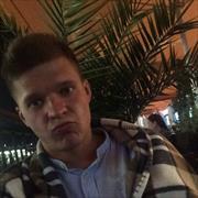 Замена динамика iPhone 7 Plus, Дмитрий, 23 года