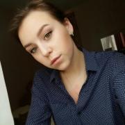 Уборка коттеджей и загордных домов в Ярославле, Ольга, 22 года